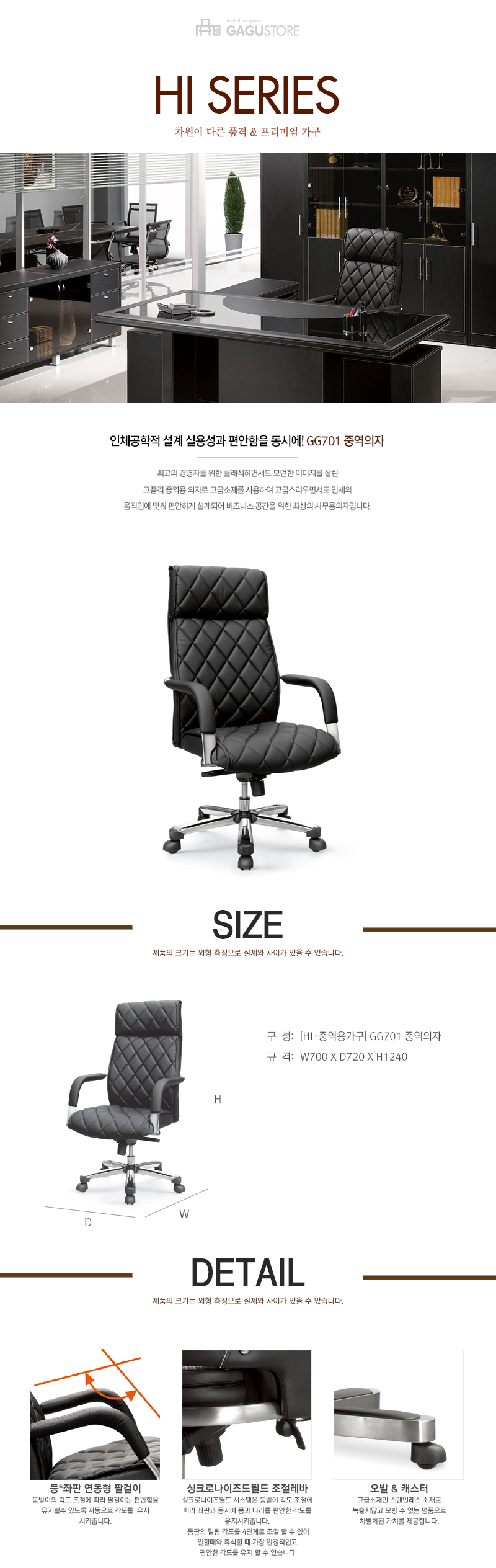 chi tiết sản phẩm ghế giám đốc nhập khẩu GG-701